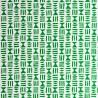 Papier peint HIeroglyph de MissPrint coloris Vert MISP1244