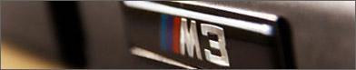 BMW M3 fabrics